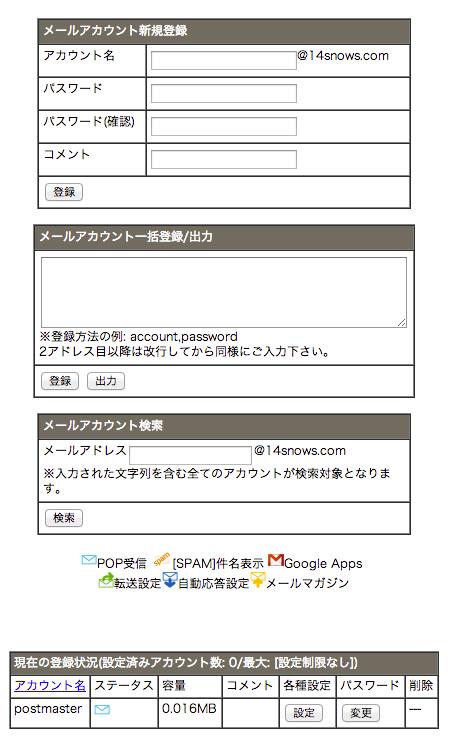 スクリーンショット 2013-10-16 11.18.28