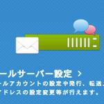 スクリーンショット 2013-10-16 10.58.44